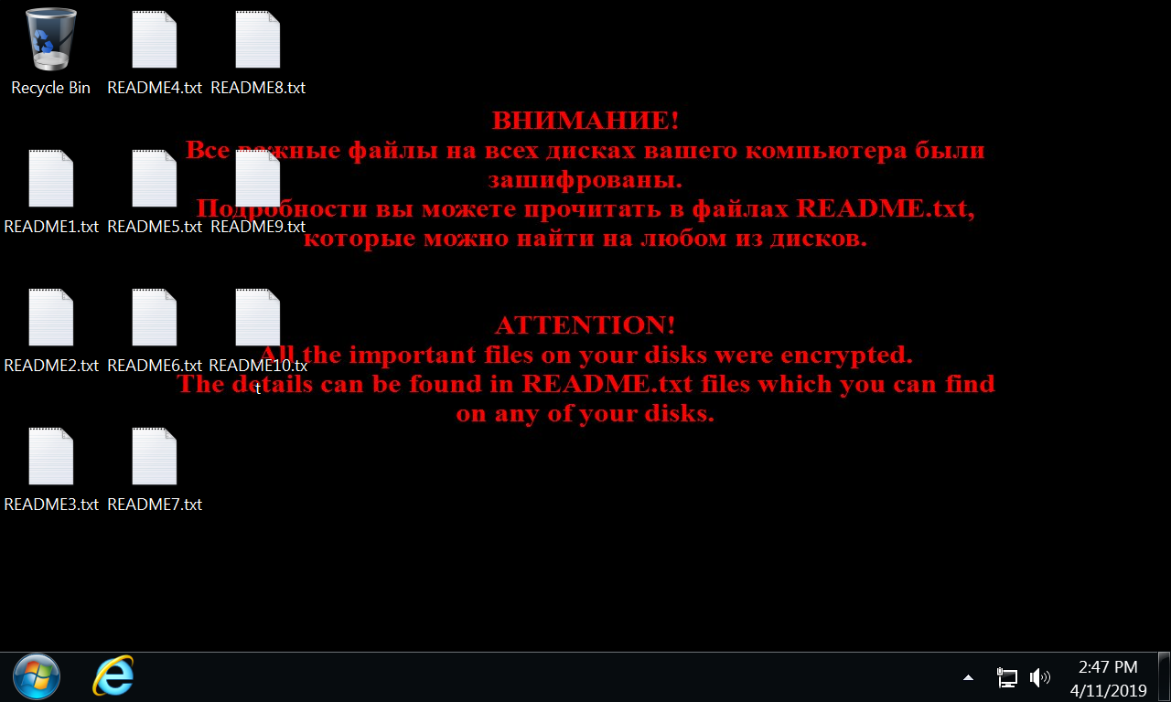 Figure 1. Desktop of a Windows host infected with Shade ransomware